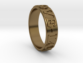 Love Ring in Polished Bronze