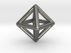 Minimal Octahedron Frame Pendant in Fine Detail Polished Silver