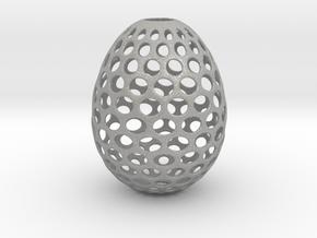 Aerate - Decorative Egg - 2.2 inches in Aluminum
