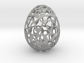 Screen - Decorative Egg - 2.3 inch in Aluminum