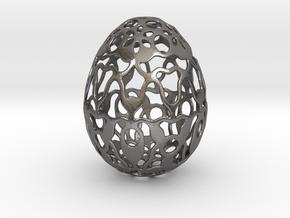 Screen - Decorative Egg - 2.3 inch in Polished Nickel Steel