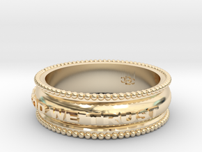 size 8 In God We Trust band in 14k Gold Plated Brass