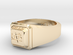 ClassRing8 in 14K Yellow Gold