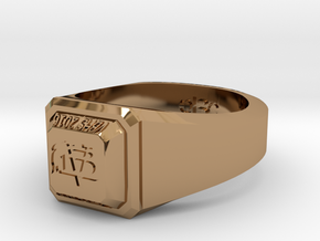 ClassRing8 in Polished Brass