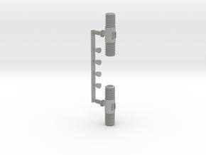 Punctuation - Broken Bar (Pipe) in Aluminum