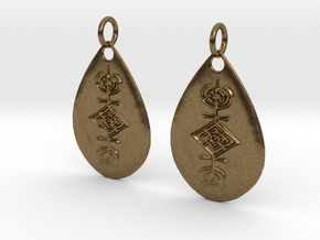 Sigil of the Cosmos earrings in Natural Bronze