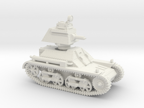 Vickers Light Mk.IIb (Indian Pattern) 28mm in White Natural Versatile Plastic: 1:56