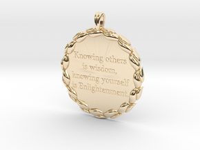 Knowing Others Is Wisdom | Jewelry Quote Necklace. in 14k Gold Plated Brass