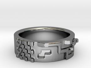 KUBA tetris in Premium Silver