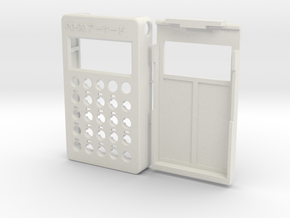 PO-20 case in White Natural Versatile Plastic