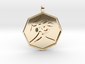 Ai (LOVE)  pendant in 14k Gold Plated Brass