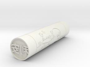 Lia Japanese name stamp hanko 14mm in White Natural Versatile Plastic