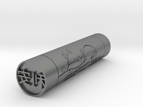 Lia Japanese name stamp hanko 14mm in Natural Silver
