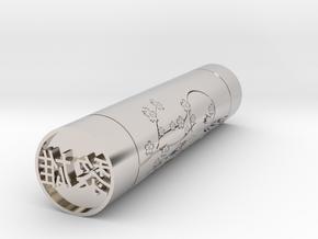 Leo Japanese name stamp hanko 14mm in Platinum
