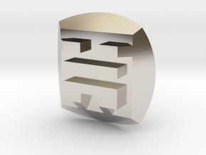 Lewa Nuva Symbol in Rhodium Plated Brass