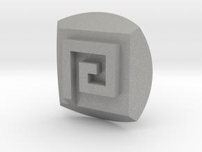 Gali Nuva Symbol in Aluminum