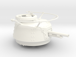 1:16scale TYPE97 tank Main gun Turret Ver1.1 in White Processed Versatile Plastic