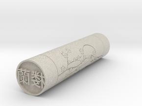 Lola 14mm Japanese stamp hanko  in Natural Sandstone
