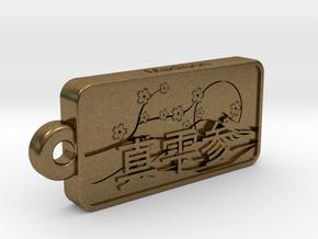 Madison Name Tag Kanji Japanese v2 in Natural Bronze