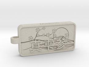 Madison Name Tag Kanji Japanese v3 in Natural Sandstone