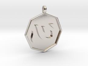 Kokoro(heart) pendant in Rhodium Plated Brass