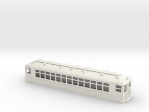 "CTA 4000 Series ""Plushie"" Version 2 in White Strong & Flexible"