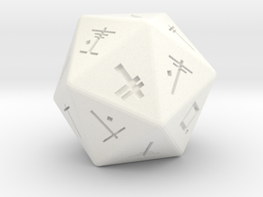 Tahshii Dice in White Strong & Flexible Polished