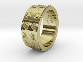 'In Tune'  Forever Ring in 18k Gold Plated Brass: 6.5 / 52.75