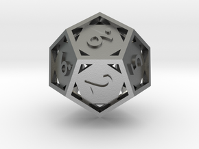 Open 12-sided Die in Natural Silver