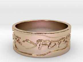 Warrior Forever Ring (Size 4) in 14k Rose Gold
