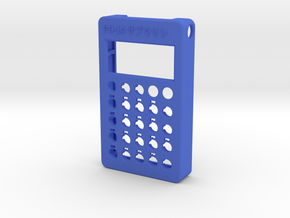 PO-14 case front in Blue Processed Versatile Plastic