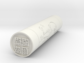 Anthony Japanese Stamp hanko 14mm in White Natural Versatile Plastic
