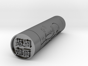 Anthony Japanese Stamp hanko 14mm in Polished Silver