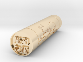 Anthony Japanese Stamp hanko 14mm in 14k Gold Plated Brass