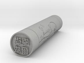 Anthony Japanese Stamp hanko 14mm in Aluminum