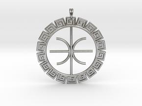 Delphic Apollo E Ancient Greek Jewelry Symbol 3D  in Natural Silver