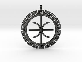 Delphic Apollo E Ancient Greek Jewelry Symbol 3D  in Matte Black Steel
