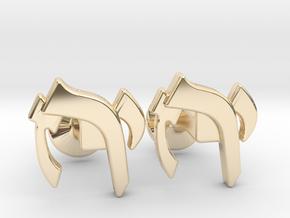 "Hebrew Monogram Cufflinks - ""Yud Zayin Reish"" in 14k Gold Plated Brass"