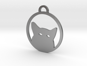 Henry the puppy, keychain wolf silhouette in Natural Silver