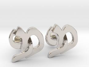 """Hebrew Monogram Cufflinks - """"Mem Pay"""" in Rhodium Plated Brass"""