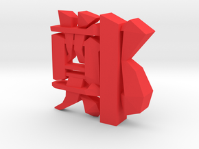 ZHENG in Red Processed Versatile Plastic