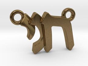 "Hebrew Name Pendant - ""Chani"" in Natural Bronze"