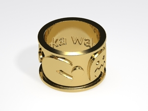 Pac-man inspired Ring Size 10 in Natural Brass