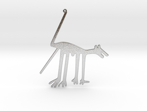 Nazca: The Dog in Natural Silver