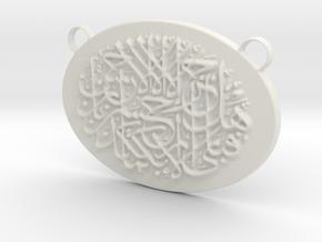 Arabic Quran Calligraphy in White Natural Versatile Plastic