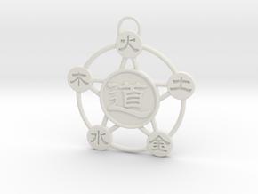 Wu Xing Dao in White Natural Versatile Plastic