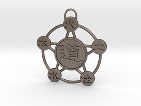 Wu Xing Dao in Polished Bronzed Silver Steel