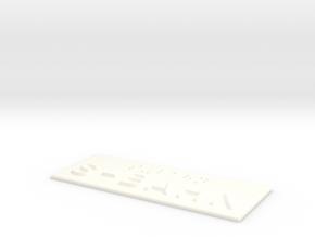 S-BAHN in White Processed Versatile Plastic