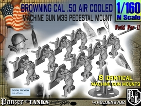 1-160 M2 Air Cooled M2 MG Mount Set2 in Smooth Fine Detail Plastic