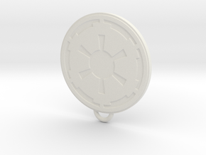 Imperial Fan Keychain in White Natural Versatile Plastic